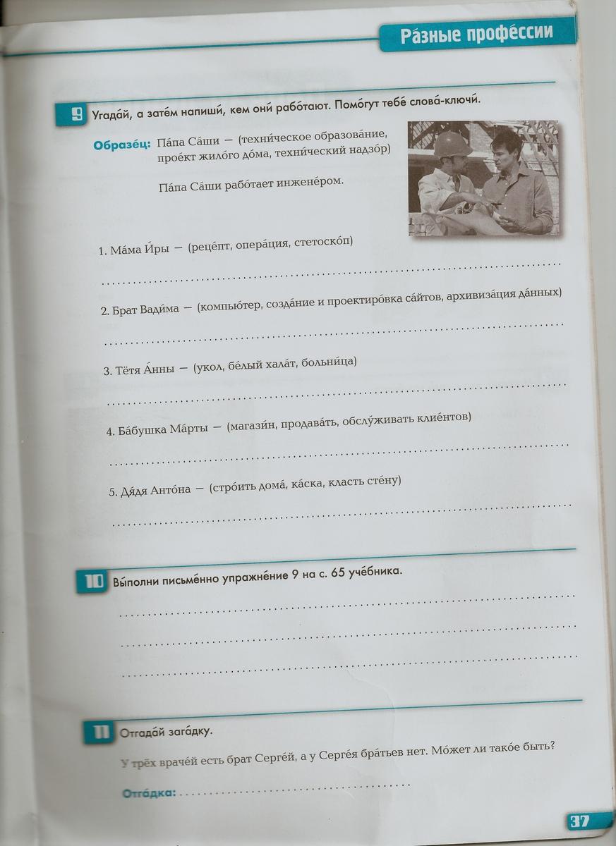 Download Krankenhausmanagement Im Konfliktfeld Zwischen ...