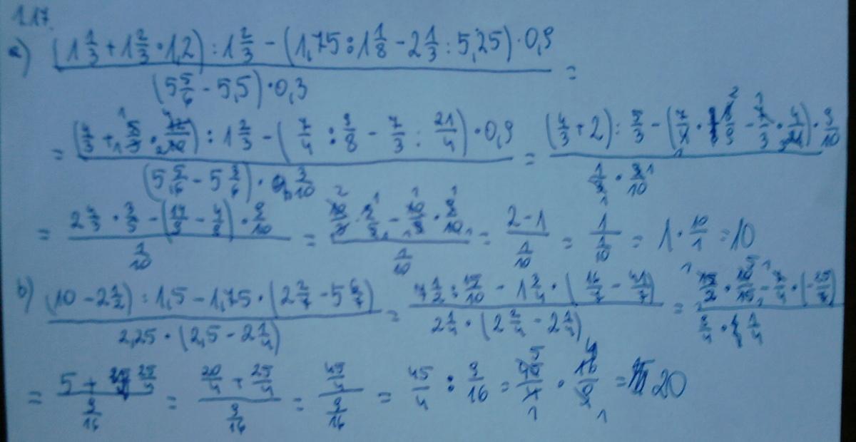 uroczy świetne oferty o rozsądnej cenie PILNE ! Z matematyki podręcznik Prosto do Matury 1 strona 15 ...