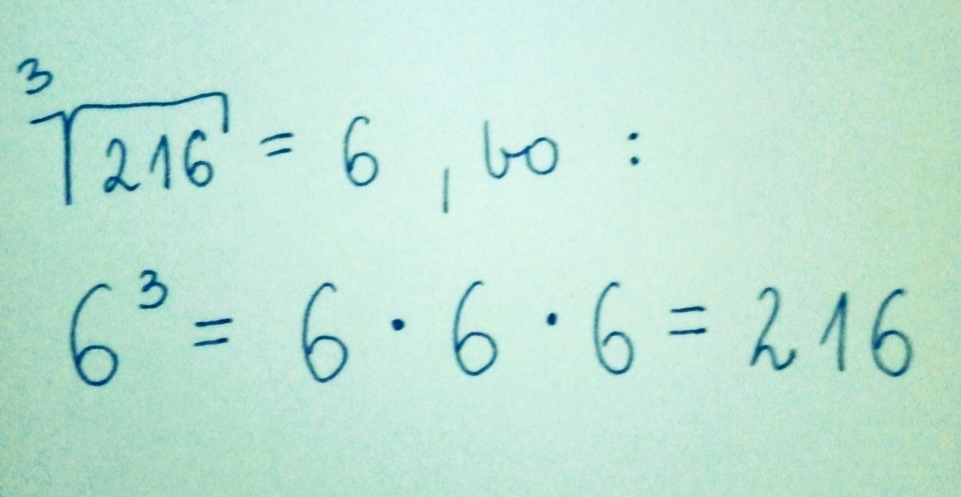 expand [ 2/3a+3/4b]^2 - Brainly.in